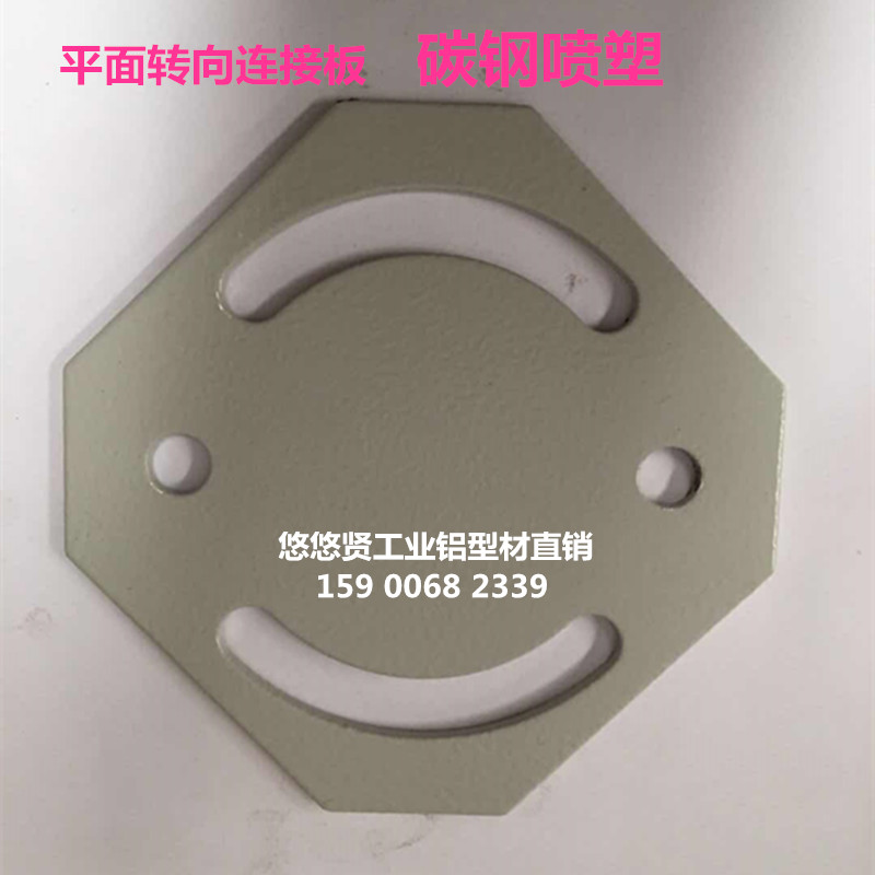Алюминиевые материалы Артикул 19459075882