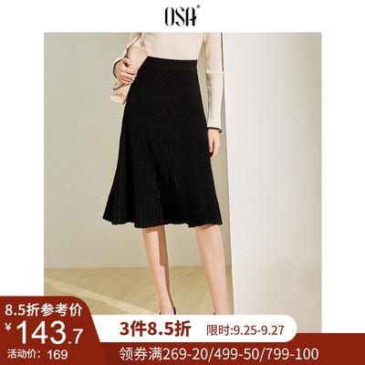 歐莎黑色高腰百褶裙中長款職業半身裙女2019新款秋冬針織裙子顯瘦