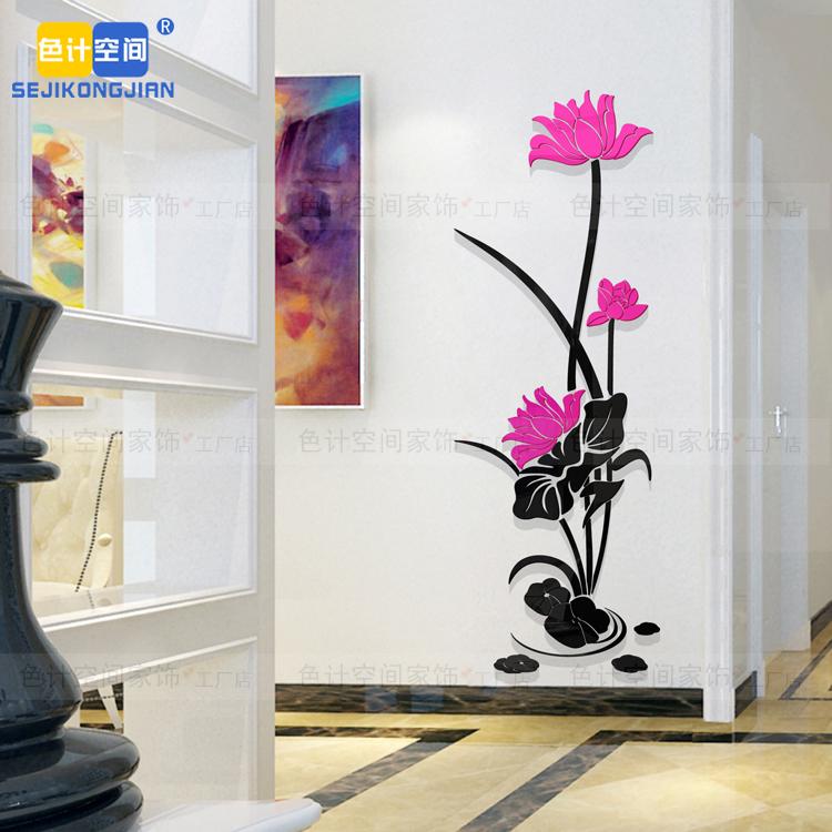 亚克力水晶3d立体墙贴画卧室玄关客餐厅电视背景墙花卉朵创意装饰