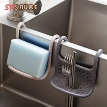 日本水槽掛籃創意瀝水籃海綿收納架鏤空彎折掛架廚房洗碗布置物架