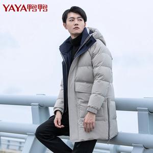 鸭鸭商务休闲羽绒服男中长款冬装外套