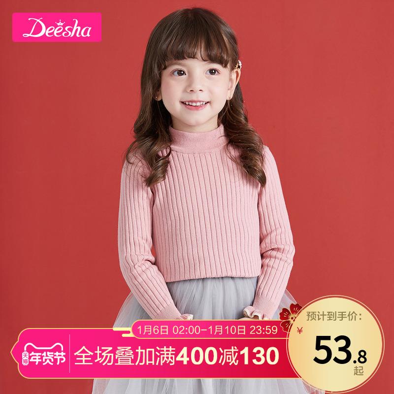 大童宝宝衣服价格多少