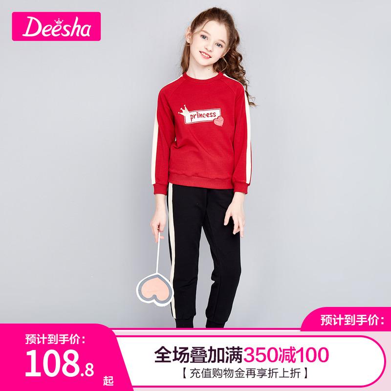 笛莎童装女童运动套装春秋装新款洋气女孩衣服中大儿童卫衣两件套