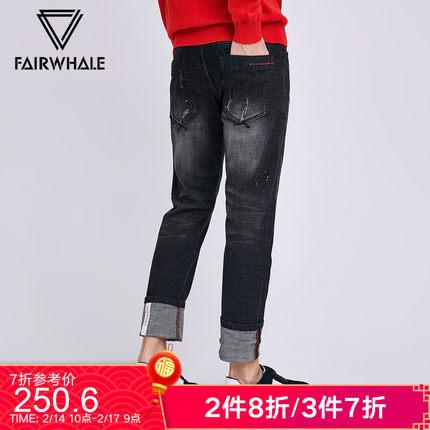 马克华菲牛仔裤男2018春秋修身韩版潮流宽松直筒卷边长裤