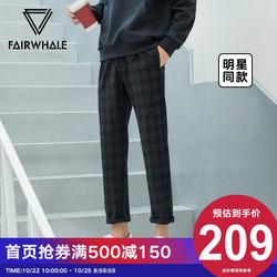 马克华菲休闲裤男2019冬季新款时尚商务青年灰色格纹修身九分裤