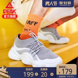 匹克休闲鞋男2019秋季新款一脚蹬篮球文化鞋轻便透气耐磨运动鞋男