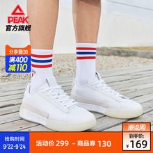 匹克态极小白鞋一尘低帮板鞋秋季舒适百搭运动男鞋耐磨潮流休闲鞋