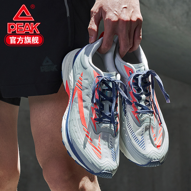 Peak men's shoes flick pro technology professional training running shoes 2021 new breathable shock absorption sports shoes H