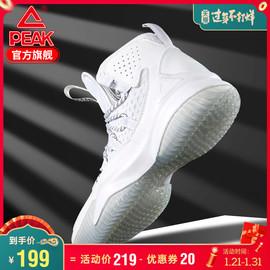匹克篮球鞋男运动鞋高帮2020新款防滑耐磨实战战靴外场球鞋男冬季图片