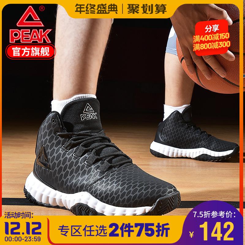 匹克2019秋季新款篮球鞋轻便耐磨防滑外场战靴正品学生运动鞋男鞋