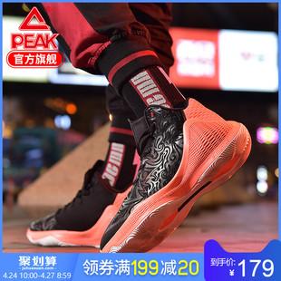 Матч грамм 2019 весна подлинный баскетбол обувной мужская обувь легкий пригодный для носки уютный скольжение иностранных поле реальный война спортивной обуви мужчина