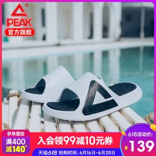 男女情侣鞋 匹克态极拖鞋 沙滩潮流舒适家居拖鞋 运动拖鞋 休闲凉拖鞋