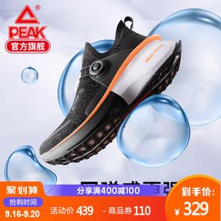 匹克态极2.0运动鞋男2021夏季新款减震网面休闲轻便透气跑步鞋男