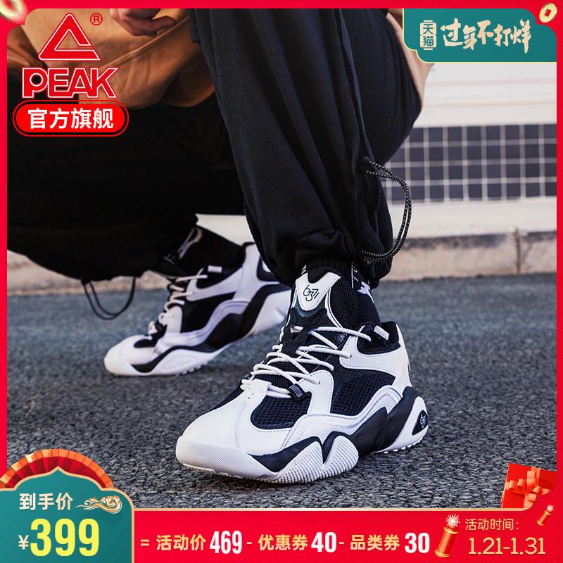 匹克6371态极情侣款休闲篮球鞋文化鞋厚底2019冬季新品运动鞋男女