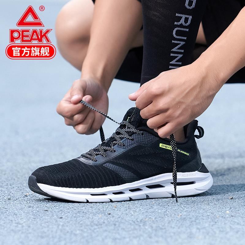 匹克运动鞋悦跑七代轻便情侣跑步鞋男女新款悦跑7代舒适减震跑鞋 thumbnail