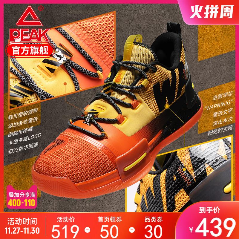 匹克态极闪现篮球鞋路威同款警告配色战靴学生低帮球鞋男运动鞋男