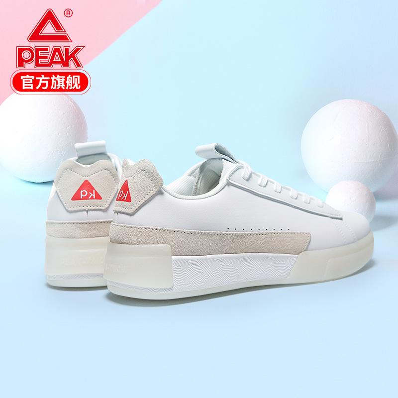匹克态极小白鞋一尘低帮板鞋运动鞋男休闲鞋轻便时尚滑板鞋平底鞋高清大图