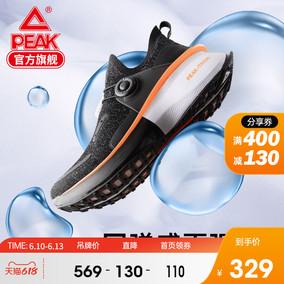 匹克态极2.0男2021夏季新款跑步鞋