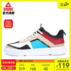 【预售】匹克运动休闲鞋男潮流休闲秋季新款时尚简约耐磨板鞋男