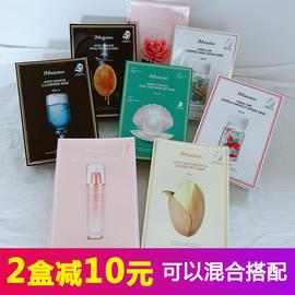 韩国JM solution蜂蜜补水药丸大米蚕丝急救面膜眼膜珍珠三部曲女