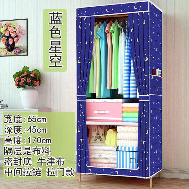 简易衣柜小号迷你衣橱60-70公分宽单人组装布艺便携式宿舍挂衣柜