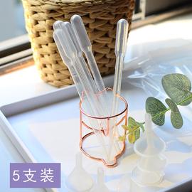 【9.9元包邮】塑料刻度滴管分装巴氏实验DIY滴管精油滴管3ML
