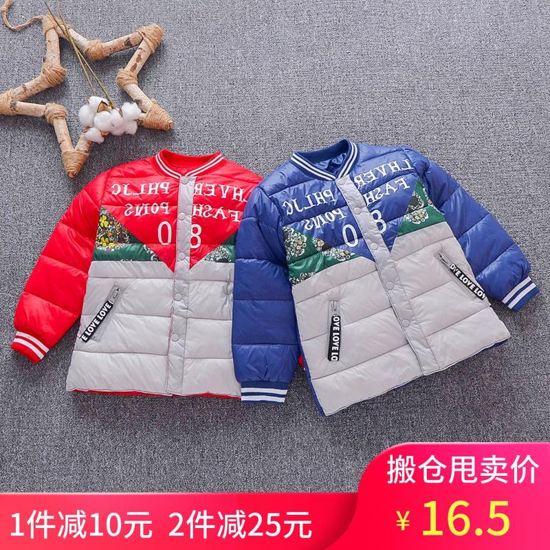 男童冬季内胆棉服3-4-5岁男孩棉衣春秋装宝宝棉袄轻薄棉外穿防风图片