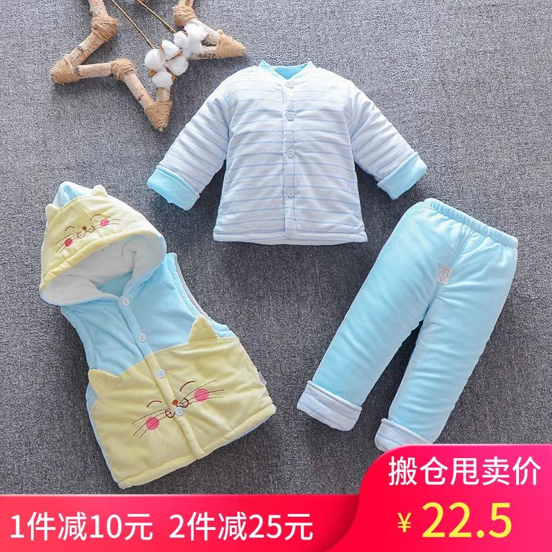春装新生儿婴儿加厚秋冬季马甲三件套装0-1岁冬天男宝宝夹棉衣服图片