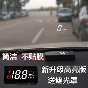 汽車通用車載HUD抬頭顯示器高清投影儀OBD速度超速報警途馳安A100