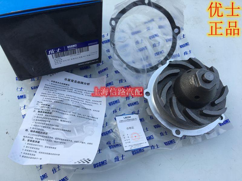 别克老君威2.5 3.0水泵总成世纪GL8君越商务车陆尊发动机水泵优士