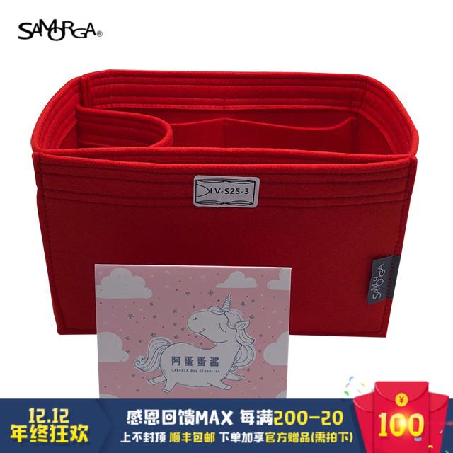 3Speedy25官网正品内胆枕头包收纳适用SAMORGA韩国部分现货