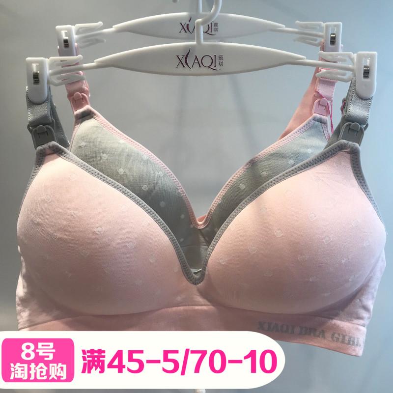 霞琪孕妇内衣胸罩怀孕期无钢圈夏季薄款超薄舒适纯棉专用哺乳文胸