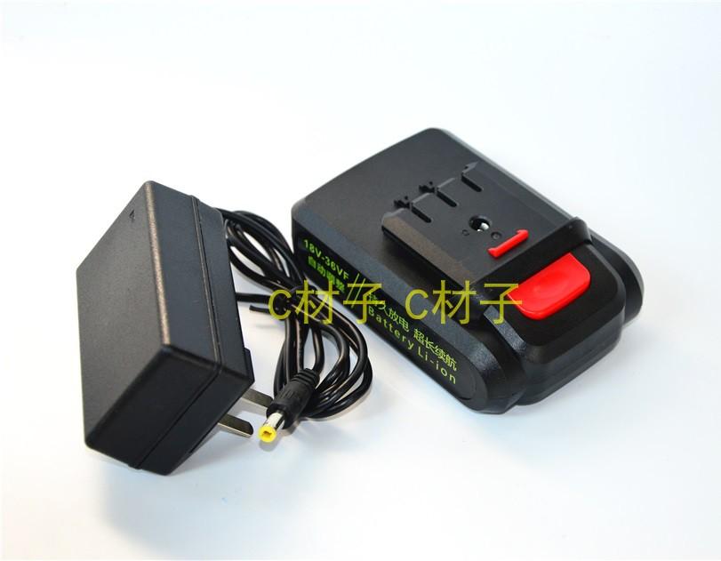 Hulk gun god shangdaochuan 25V lithium electric drill charging drill hand electric drill lithium battery charger
