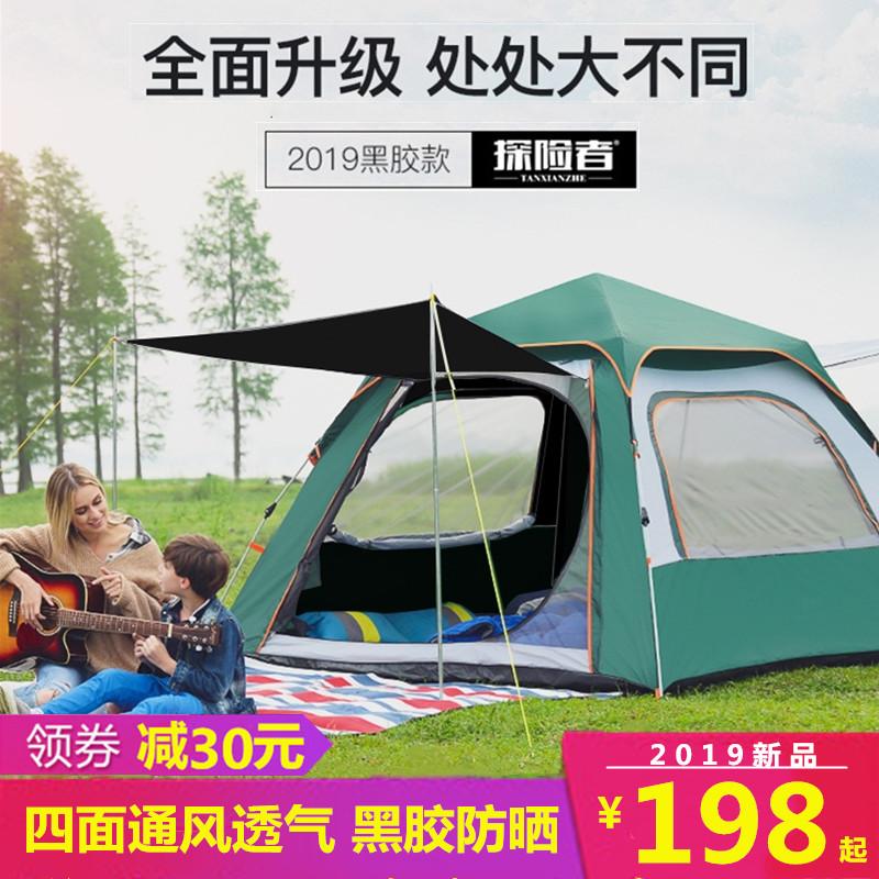 探险者户外帐篷5-8人全自动速开黑胶防晒旅行露营加厚防雨野营3-412-03新券