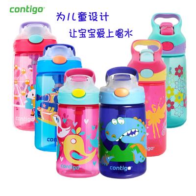 美国康迪克Contigo儿童吸管杯 防漏学生水壶幼儿园宝宝饮水杯便携