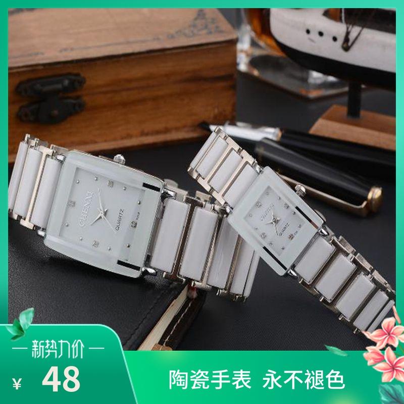 2019新款情侣手表一对白色女生时尚潮流长方形陶瓷表带石英手表