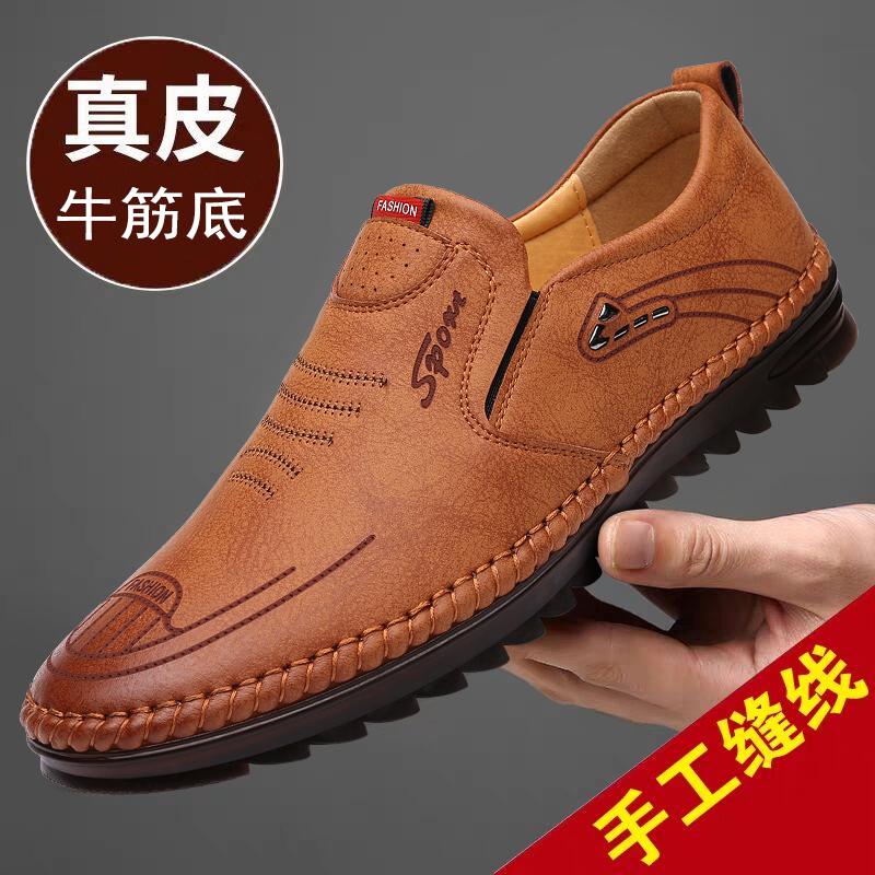 皮鞋男夏季新款休閑鞋真皮男士皮鞋軟牛皮透氣商務男鞋豆豆鞋子男