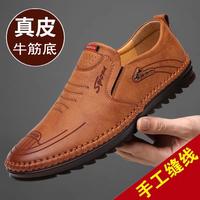 男士春秋豆豆鞋第2名