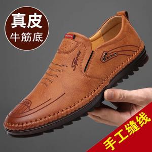 皮鞋男秋冬新款休閑鞋真皮男士皮鞋軟牛皮加絨商務男鞋豆豆鞋子男