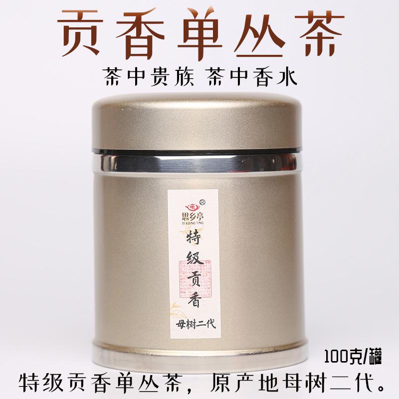 Чай Фэн Хуан Дань Цун Артикул 600826467849