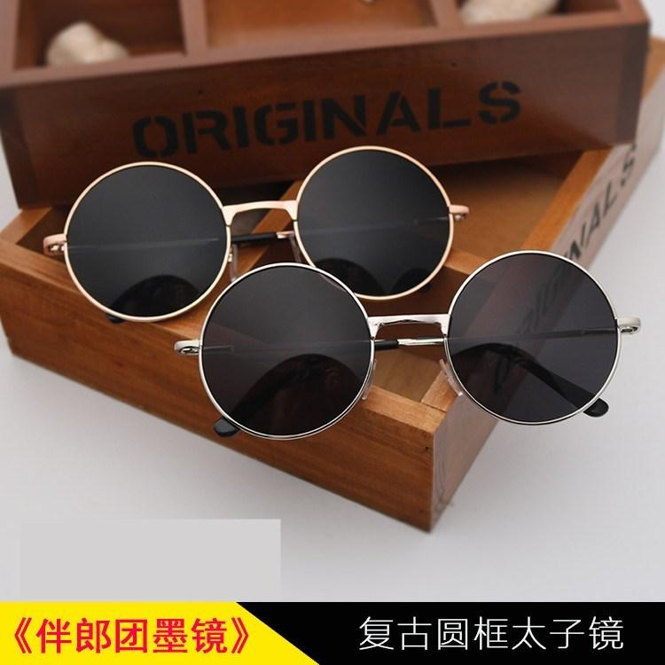 上海滩老板镜 圆形眼镜时尚复古镜 偏光太子镜让子弹飞同款老爷镜