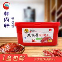 吴文善户户辣酱辣椒酱韩式拌饭酱年糕酱甜辣酱调味酱料蘸酱沾1kg