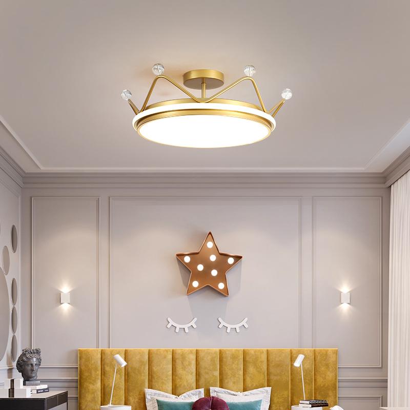 儿童房灯饰网红皇冠创意北欧书房房间灯具led简约现代卧室灯吸顶