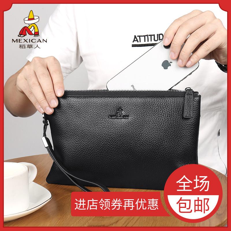 Scarecrow envelope bag mens leather business leisure handbag 2019 new large capacity soft Wallet Handbag Wallet