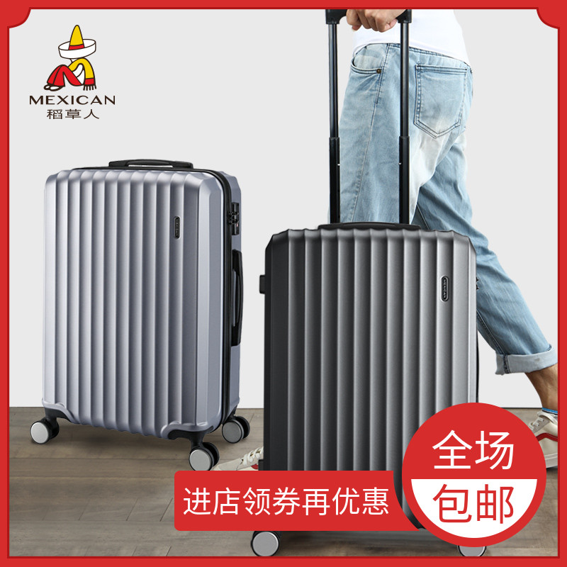 Scarecrow Trolley Case female 24 inch universal wheel travel case 20 inch password suitcase male ins net red box fashion