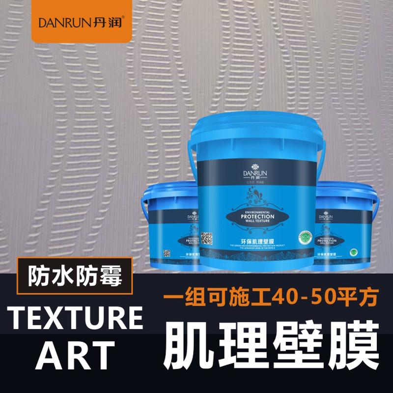 Художественные краски Артикул 36268761213