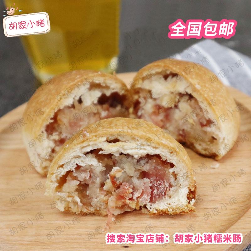 省医月饼贵州省人民医院职工食堂云南火腿月饼一盒装10个汇通包邮
