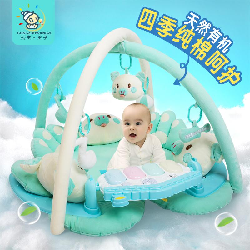 婴儿玩具脚踏钢琴健身架新生儿礼物宝宝用品音乐玩具纯棉六12个月热销33件手慢无
