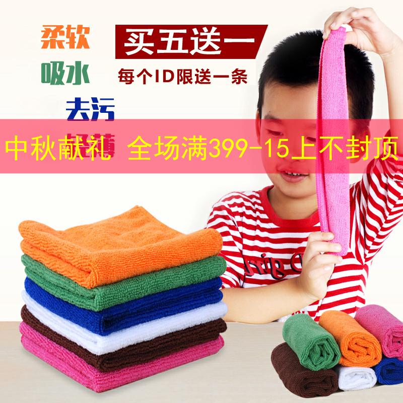 厨房抹布洗碗布 吸水清洗毛巾 房清洁巾 买5送1每个ID限一个