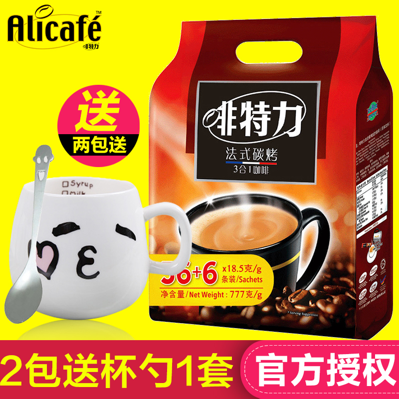 Malaysia original imported coffee 3 in 1 instant coffee powder 777g 42 pack
